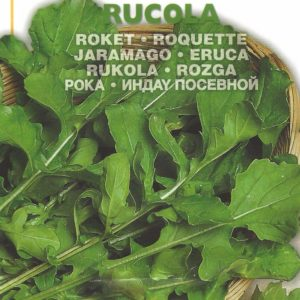 HPP VEGETABLE ROCKET CULTIVATED
